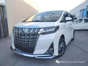 WeChat Image_20180816103917