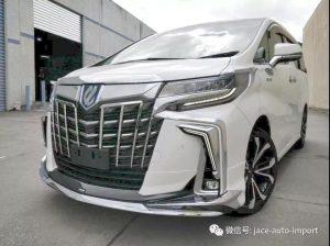 WeChat Image_20180816103935