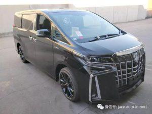 WeChat Image_20180816103946
