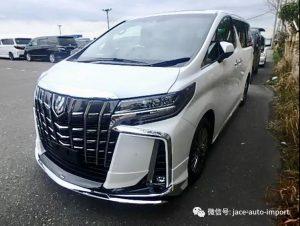 WeChat Image_20180816104036