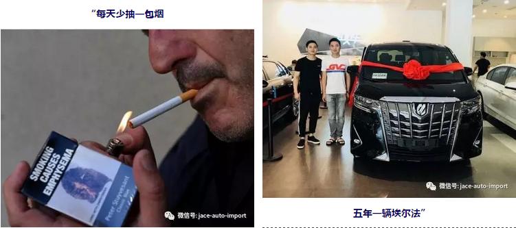 WeChat Image_20181212165812