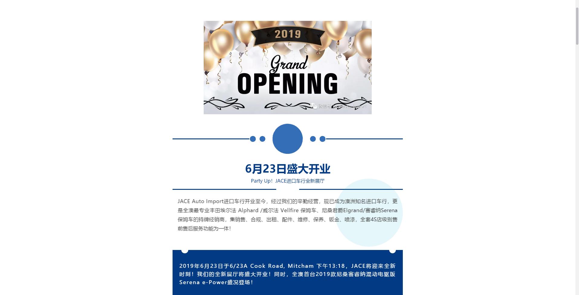 WeChat Image_20190608162110