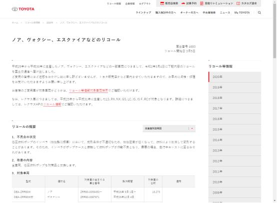 WeChat Image_20201121095806
