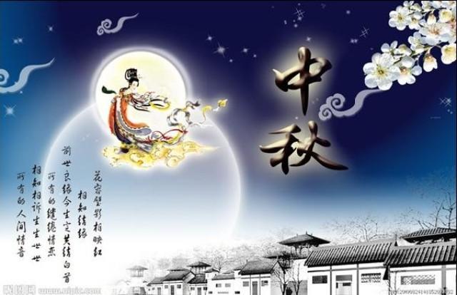 9月19日宝马4S店与JACE和你共贺中秋佳节!
